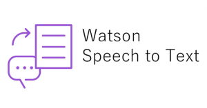 IBM Watson Speech to Text Featured Image DataEthics4All AI Society